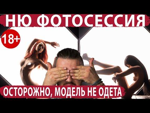 Фотосессия НЮ.  Геометрия и форма (Октобокс) - Фотик в Руки Шоу 88