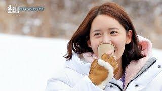 [티저 2] 효리네 민박 New 직원 윤아♥ 추위 녹이는 인형 미소