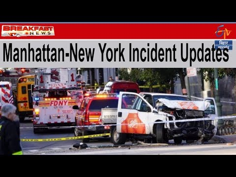 Manhattan-New York Incident Updates | Top 10 News | ETV MP Chhattisgarh