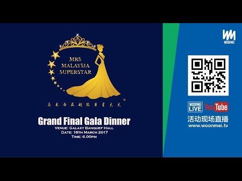 WoonMei LIVE!! Mrs Superstar 2017 Grand Final
