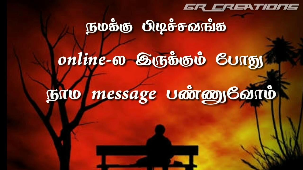Tamil WhatsApp status lyrics || Sad lines - YouTube