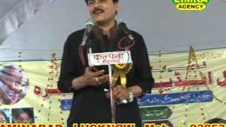 Manzar Bhopali Pihani Mushyra Hardoi HD 2015 India