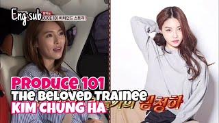 [청하] 프듀 선생님과 동료들이 사랑한 김청하 연습생 (ChungHa) MP3