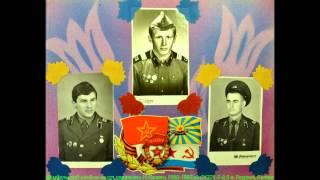 Дембельський альбом РВСН ст. ч 74321 Литва Таураге 1980-1982 рр.