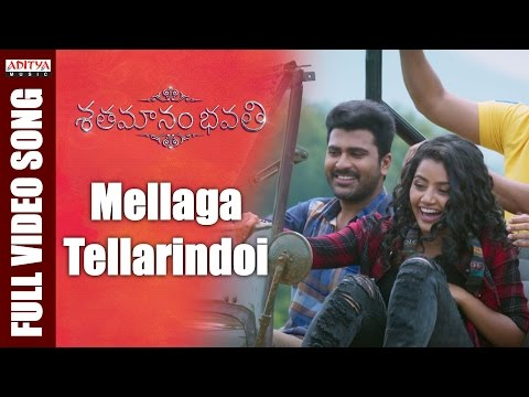 Thumbnail: Mellaga Tellarindoi Full Video Song || Shatamanam Bhavati Video Songs || Sharwanand, Anupama