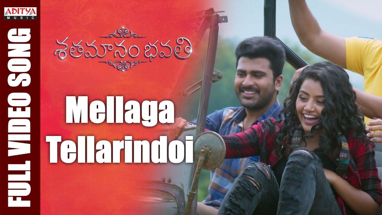 Download Mellaga Tellarindoi Full Video Song    Shatamanam Bhavati Video Songs     Sharwanand, Anupama