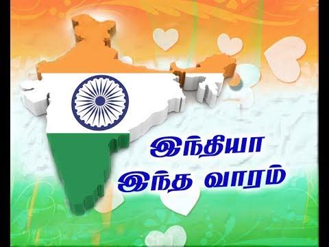 India Indha Vaaram 24-11-2018