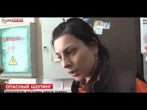 Продавцы супермаркета в Подмосковье напали на мать с ребенком