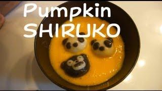 Sweet Pumpkin Soup かぼちゃのおしるこの作り方 Japanese Recipe