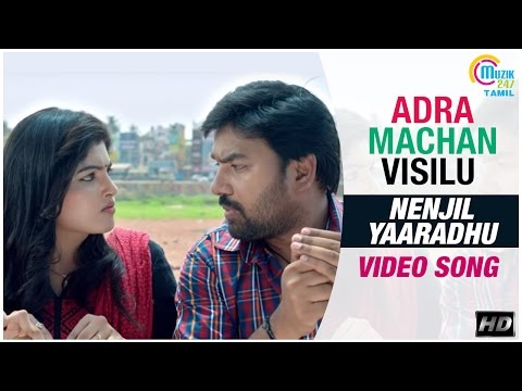 Adra Machan Visilu || Nenjil Yaaradhu Video Song | Shiva, Naina Sarwar
