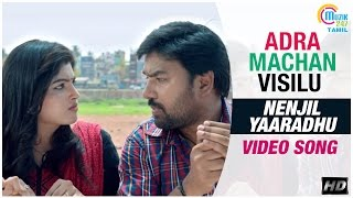 Download Hindi Video Songs - Adra Machan Visilu || Nenjil Yaaradhu Video Song | Shiva, Naina Sarwar