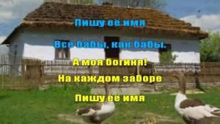 все бабы как бабы.avi.mp4