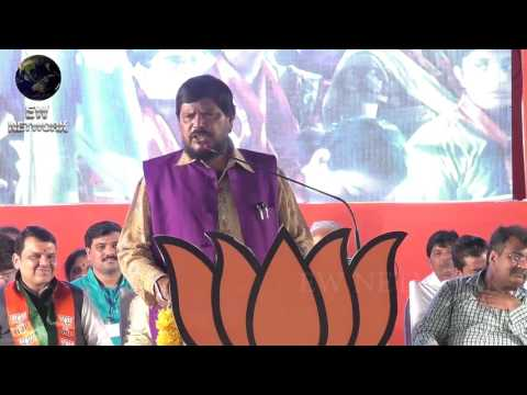 Central Minister of State Ramdas Athawale Speaks at Jahir Sabha held at panvel
