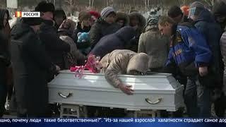 """""""Простите нас, дети"""" - траурные шествия по погибшим в Кемерово"""