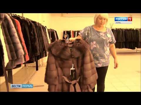 Кировская меховая фабрика презентовала новинки к зимнему сезону