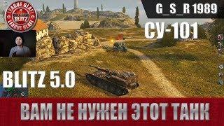 WoT Blitz - Никакущий Су 101 - World of Tanks Blitz (WoTB)