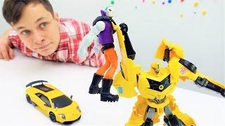 Видео с игрушками: #Трансформеры! Игры в машинки для детей: Джокер угнал новое авто Федора.(Долгожданное видео с игрушками! Трансформеры и #машинки для детей! #МастерИгрушекФедор покажет, какое заме..., 2017-01-23T12:07:37.000Z)