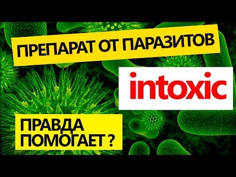 Хочешь купить  intoxic прочти  отзывы!