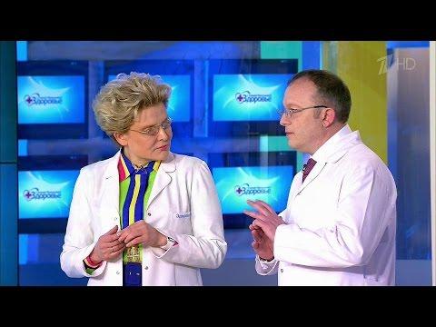 Здоровье. Как выбрать хорошего врача? Стоматолог. (15.05.2016)