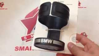 Подстаканник для коляски Maclaren BMW Buggy(, 2013-10-01T09:11:41.000Z)