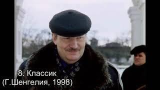 Культурно познавательное занятие к дню рождения Сергея Никоненко