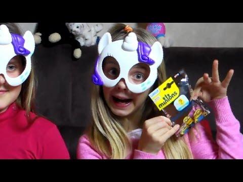 МИНЬОН киндер сюрприз распаковка, видео для детей, обзор игрушек.