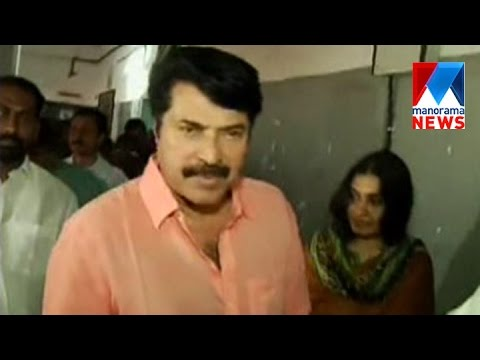 Actor Mammootty cast vote in Kochi | Manorama News