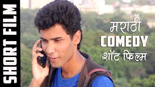 One 2 ka four (Award Winning Short Film) Sarvesh Shirke