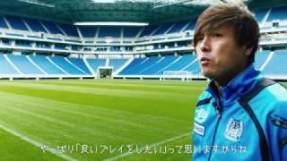 LOVE STADIUM 愛されるスタジアムの3つの秘密  by スポーツくじ(toto・BIG)