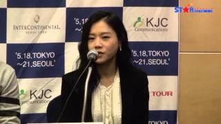 '2015 Passion Crews 음악선상콘서트' 기자간담회 - 유리