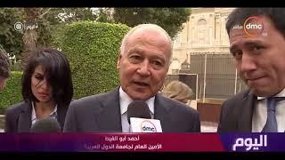 أبو الغيط: القمة المصرية الأردنية العراقية إضافة لجهود العمل العربي المشترك