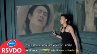 ไม่มีที่ไป (OST นางมาร) : Faii Am Fine [Official MV]