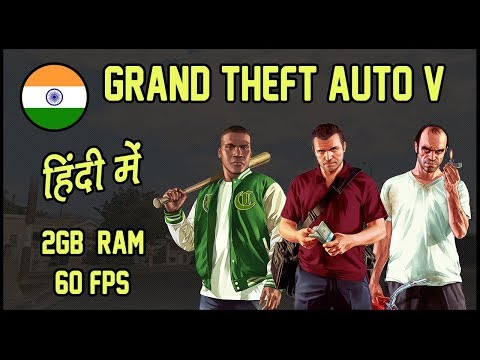 [HINDI] How To Run GTA 5/V on Very Low End PC | 2017 | 2GB RAM | MODS | HiteshKS