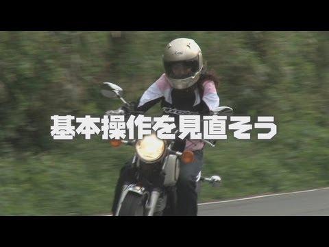 らいでぃんぐNAVI-Vol.343/久しぶりに乗るときの基本・その2