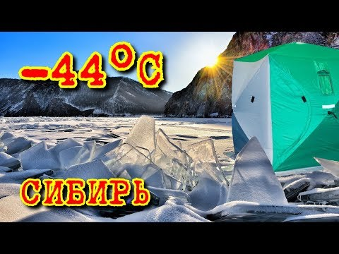 Зимняя рыбалка в палатке куб или Зима, мороз рыбалке не помеха