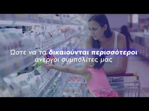 Newpost.gr - Το νέο προεκλογικό σποτ της ΝΔ
