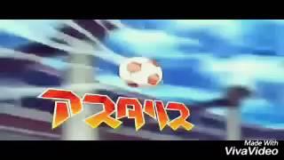 Inazuma Eleven GO VS Danball Senki W.