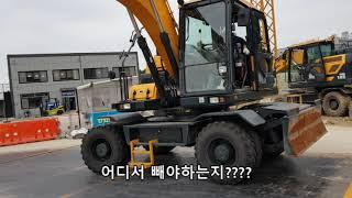 김포중장비학원- 현대 HW145 오일 체크 방법 배우기