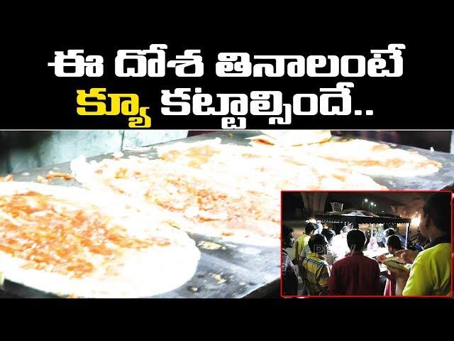 Night Street Food in Hyderabad | Midnight Tiffins in Hyderabad | PDTV Foods