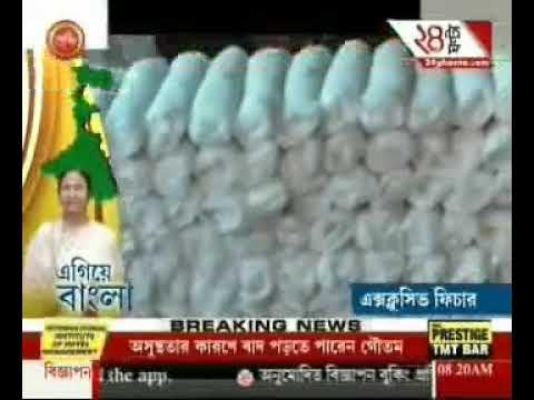 Egiye Bangla:  Women are self-reliant by making napkin
