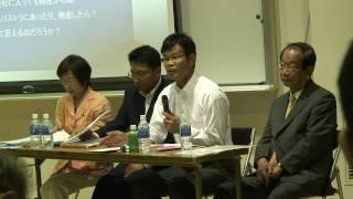 総選挙の争点、雇用不安について(四国学院大学) thumbnail