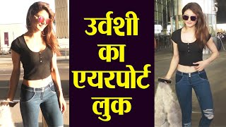 Urvashi Rautela Spotted at Airport in black crop top: Watch | Boldsky