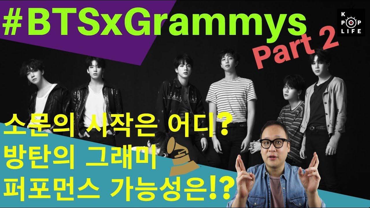#BTSxGrammys Part 2,