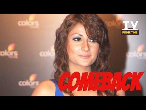 Urvashi Dholakia to make a COMEBACK with Ekta Kapoor's next   TV Prime Time