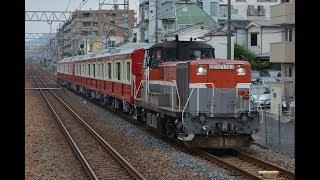 甲種輸送 DE10 1743号機+京急新1000形(1637F) 甲南山手駅通過