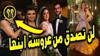 حفل زفان ابن نشوي مصطفى ولن تصدق من العروسة ابنه فنانة مشهورة!!