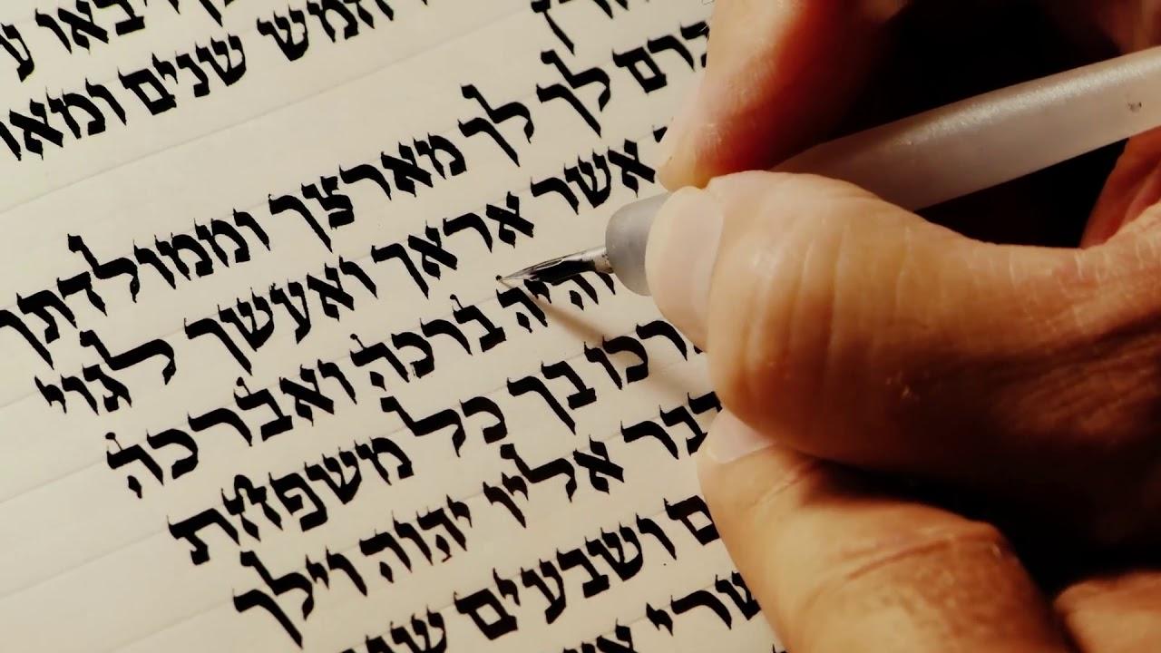 צהלי רוני- יניב מדר -מכאל פרץ-אבי בן ישראל  Zahali roni-Yaniv Madar&michael perez&Avi ben israel