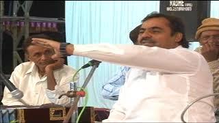 Mayabhai Ahir Vatan Na Ratan 3