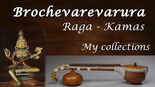 carnatic-veena-brochevarevarura-kamas-tala-adi-thyagaraja-carnatic-music-instrument-veena