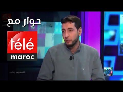مدير موقع مسافر.ما محمد الطمبوري ضيف برنامج هاشتاج ب télé maroc